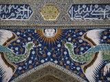 Close-Up of Mosaic Work, Nadir Divanbegi Madrasa, Lyab-I-Khauz, Bukhara, Uzbekistan Photographic Print by Gavin Hellier