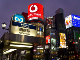 Neon Lights of Ginza at Night, Ginza, Tokyo, Honshu, Japan Photographic Print by Gavin Hellier