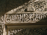 Detail of Koranic Phrase in Stucco, Casa Real (Royal Palace), Alhambra, Granada Photographic Print by Duncan Maxwell