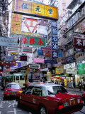 Busy Street, Causeway Bay, Hong Kong Island, Hong Kong, China Photographic Print by Amanda Hall