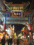 Chinese Gate, China Town at Night, Yokohama, Japan Photographic Print by Christian Kober