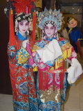 Taipei Eye, Chinese Theatre, Cultural Dance Performance, Taipei City, Taiwan Photographic Print by Christian Kober