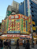 Akihabara Electrical Shopping District, Tokyo, Honshu, Japan Photographic Print by Christian Kober
