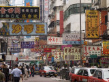 Fa Yuen Street, Mong Kok District, Kowloon, Hong Kong, China Photographic Print by Sergio Pitamitz