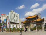 City Centre, Kunming, Yunnan Province, China Photographic Print by Jochen Schlenker