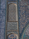 Detail of Tilework, Friday Mosque, Isfahan, Iran, Middle East Photographic Print by Robert Harding