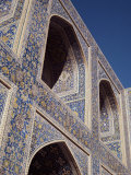 Masjid-E Imam (Shah Mosque), Unesco World Heritage Site, Isfahan, Iran, Middle East Photographic Print by Robert Harding