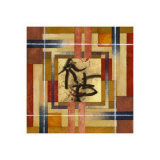 Oriental View II Collectable Print by  Cruz