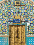 Tiling Round Door, Who was Assissinated in 661, Balkh Province, Afghanistan Photographic Print by Jane Sweeney