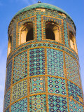 Minaret, Who was Assassinated in 661, Balkh Province, Afghanistan Photographic Print by Jane Sweeney