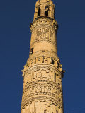 The 12th Century Minaret of Jam, Unesco World Heritage Site, Ghor Province, Afghanistan Photographic Print by Jane Sweeney