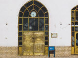 Bronze Doors in the Courtyard of Friday Mosque or Masjet-Ejam, Herat, Afghanistan Photographic Print by Jane Sweeney