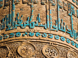 Detail of Decoration on Minaret Dating from 12th Century, Minaret of Jam, Ghor (Ghur Photographic Print by Jane Sweeney