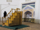 The Mihrab in the Friday Mosque or Masjet-Ejam, Herat, Afghanistan Photographic Print by Jane Sweeney