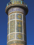 Minaret of the Friday Mosque or Masjet-Ejam, Herat, Afghanistan Photographic Print by Jane Sweeney