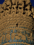 Detail of Decoration on the Minaret of Jam, in Around 1190, Unesco World Heritage Site Photographic Print by Jane Sweeney