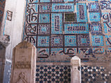 Timurid Decoration, Sufi Shrine of Gazargah, Herat Province, Afghanistan Photographic Print by Jane Sweeney
