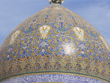 Dome of the Al Askariya Mosque, Samarra, Iraq, Middle East Photographic Print by Nico Tondini