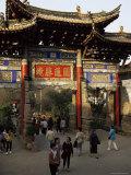 Entrance Pailou Yuantong Temple, Kunming, Yunnan, China Photographic Print by  Occidor Ltd