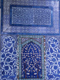 Close-Up of Mosaic, Topkapi Palace, Istanbul, Turkey Photographic Print by  R H Productions