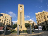 Rebuilt Place d'Etoile, Beirut, Lebanon, Middle East Photographic Print by Alison Wright
