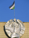 National Flag and Emblem, Bukhara, Uzbekistan, Central Asia Photographic Print by  Upperhall