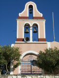 Church Bell Tower, Fiskardo, Kefalonia (Cephalonia), Ionian Islands, Greece Photographic Print by  R H Productions