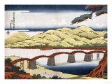 Kintai Bridge at Iwokuni in Suo Province Posters by Ando Hiroshige