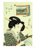The Quiet Type, from the Series 'Twelve Modern-Day Beauties' Giclee Print by Okada Beisanjin