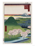 New Fuji, Meguro', from the Series 'One Hundred Views of Famous Places in Edo' Giclee Print by Ando Hiroshige