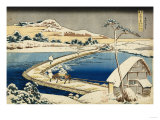 Pontoon Bridge at Sano, Kozuke Province, Ancient View, Circa 1833 Giclee Print by Tani Bunchu