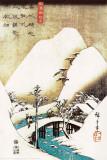 和漢朗詠集 雪景色 ポスター : 安藤広重(歌川広重)