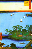 Ruisseau en province d'Awa Poster par Ando Hiroshige