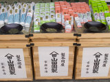 Three Varieties of Green Tea for Which Uji Is Famous, Japan Photographic Print by Greg Elms