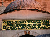 Arabic Calligraphy in Courtyard of Blue Mosque, Sultan Ahmet Camii, Istanbul, Turkey Photographic Print by John Elk III