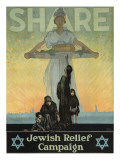 Share: Jewish Relief Campaign, c. 1917 Art
