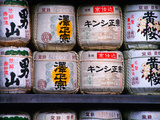 Barrels of Sake, Japanese Rice Wine, Tokyo, Japan Photographie par Nancy & Steve Ross