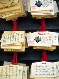 Sayings at Heian Jingu, Shinto Shrine, Kyoto, Japan Photographic Print by Nancy & Steve Ross