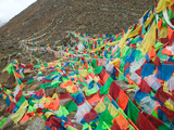 Praying Flags with Mt. Quer Shan, Tibet-Sichuan, China Photographic Print by Keren Su