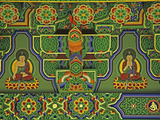 Detail of Wall Mural at a Buddhist Temple, Taegu, South Korea Photographic Print by Dennis Flaherty