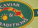 Tin of Caviar, Caviar Et Prestige, Saint Sulpice Et Cameyrac, Entre-Deux-Mers, Bordeaux, France Photographic Print by Per Karlsson