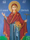 Interior Religious Paintings, Eleftherotria Monastery, Macherado, Zakynthos, Ionian Islands, Greece Photographic Print by Walter Bibikow