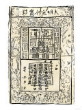 Paper Bank-Note of the Ming Dynasty, China Giclee Print