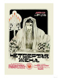 Fourth Wife, Russian Yiddish Film Affiches