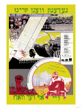 Remember the War, Support the Russian Army, Be on the Watch Prints