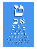 Yiddish Eye Chart Posters