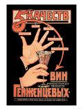 Pět důvodů, proč pít naše víno (reklamní plakát vruštině) Plakát