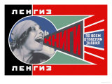 Lengiz, Books in all Branches of Knowledge Affiches par Aleksandr Rodchenko