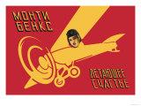 Flying Luck Poster par  Ruklevsky