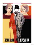 Invisible Man Affiches par  Prusakov